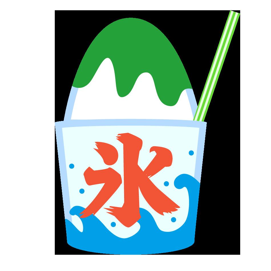 かき氷イラスト 青汁シロップ