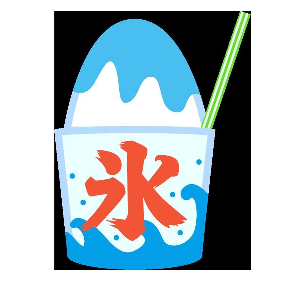 かき氷イラスト ブルーハワイ