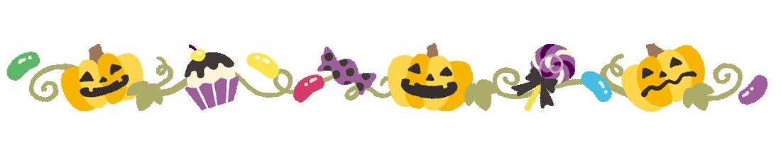 ハロウィン枠・フレームかぼちゃイラスト素材(下用)