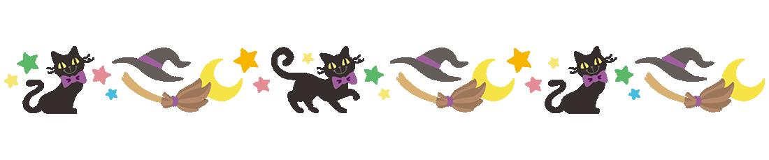 ハロウィン枠・フレーム無料素材 黒猫と魔女と星(下用)