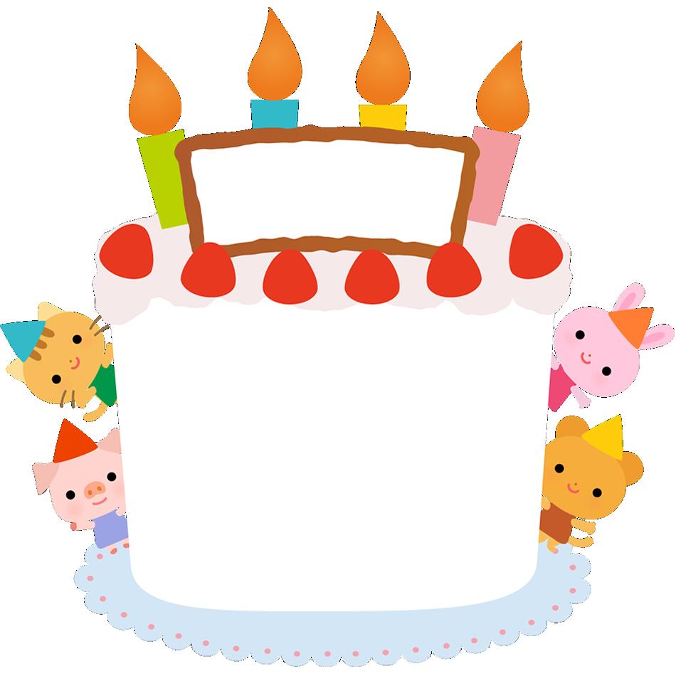 誕生日ケーキデザインのイラスト素材