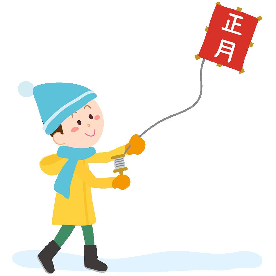 お正月に凧揚げするイラスト