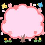 サクラの木の囲み枠・フレームイラスト