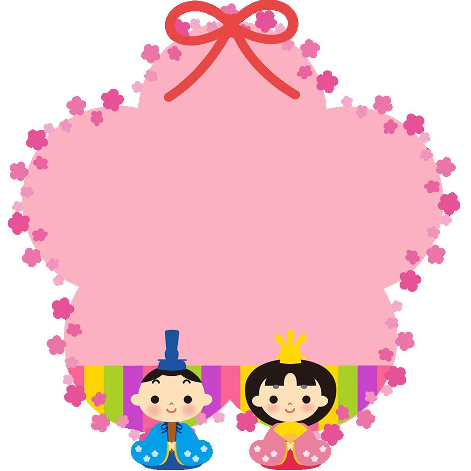 ひな祭りの囲み・枠フレームイラスト(カラー)