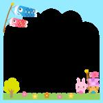 5月子供の日こいのぼり囲み・枠フレームイラスト