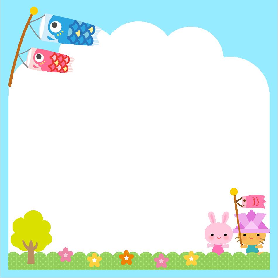 5月子供の日で使えるこいのぼり囲み枠フレームイラストカラー