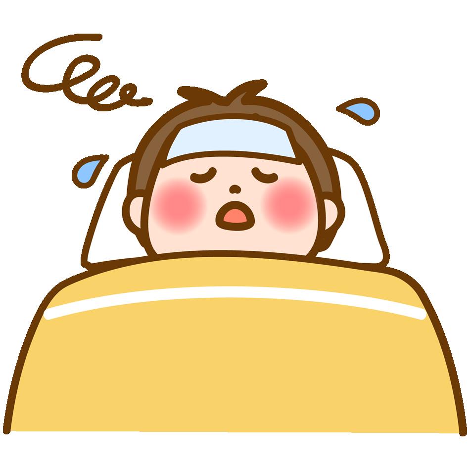 熱で寝込んでいる子供のイラスト