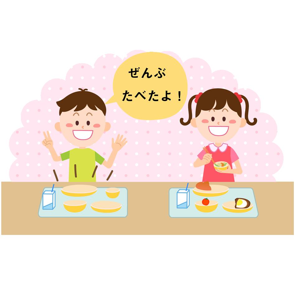 学校給食を食べているイラスト