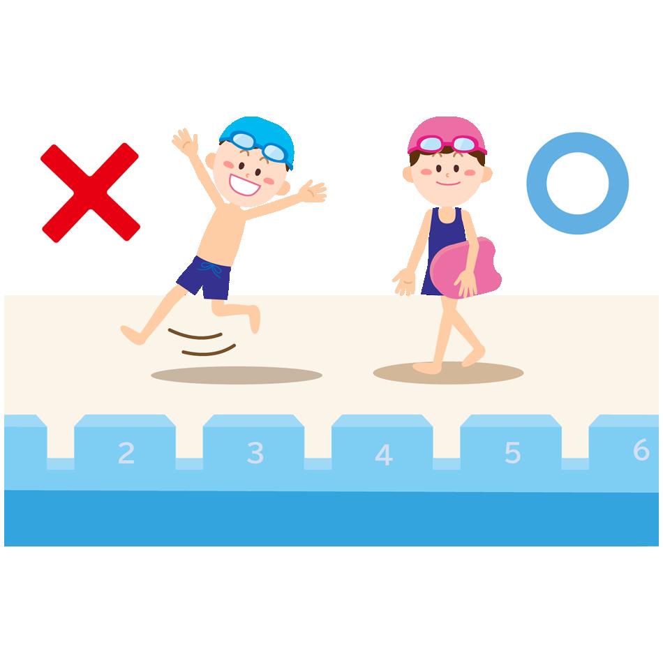 プールでは走っては駄目の注意イラスト