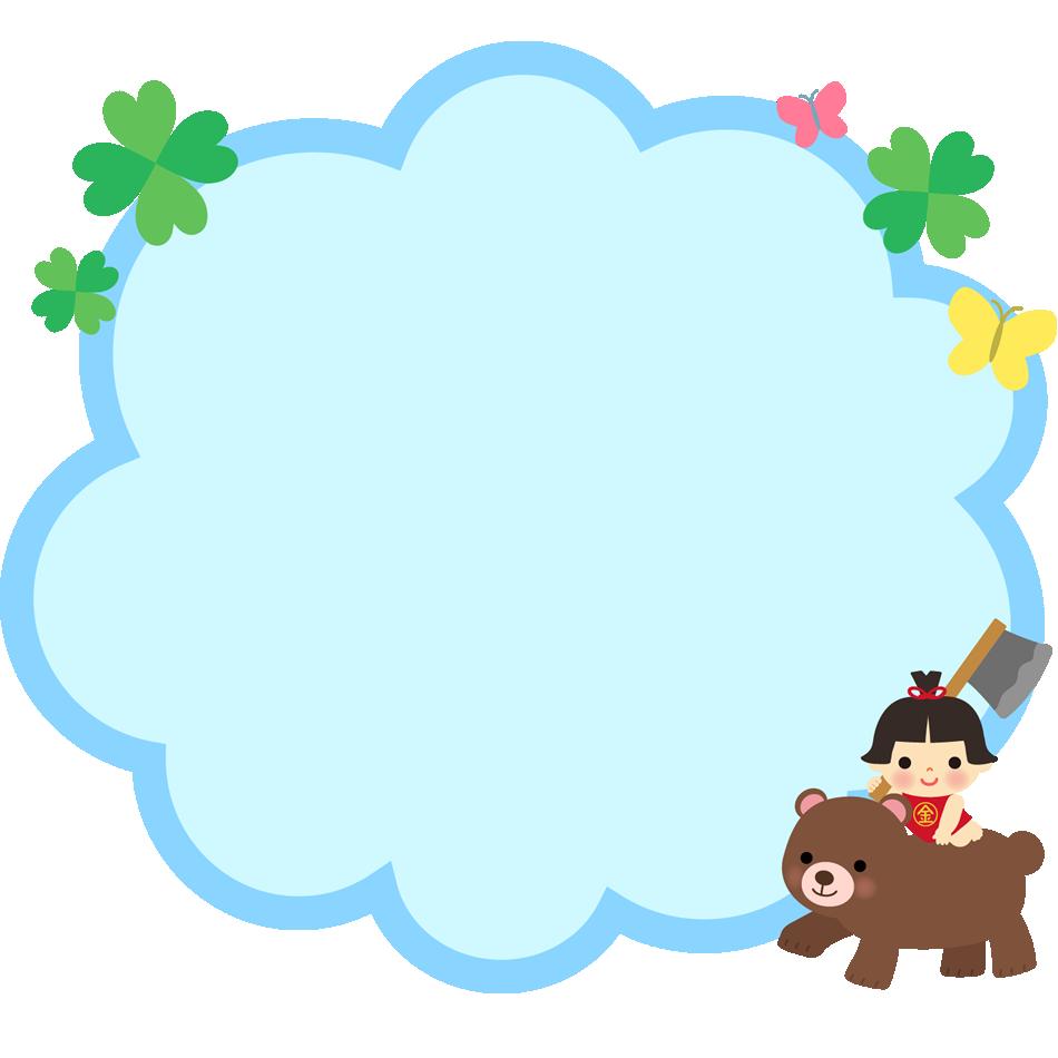 金太郎とクマの枠・フレームイラスト