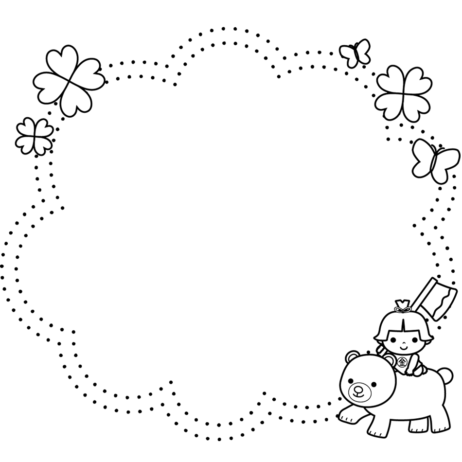子供の日の枠フレームイラスト(白黒)