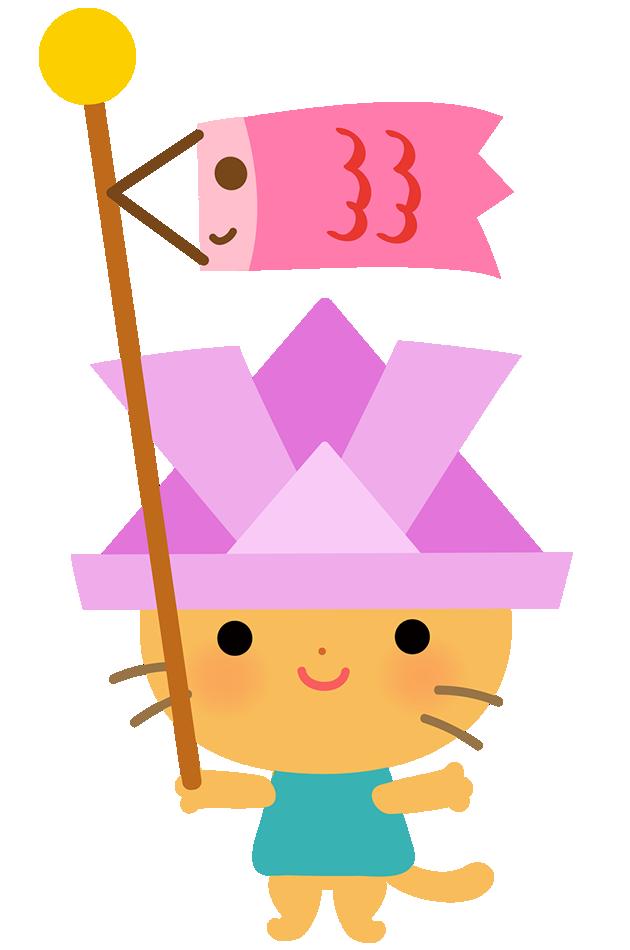 こいのぼりとネコのイラスト(子供の日)
