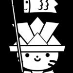 こいのぼりとネコのイラスト(白黒)
