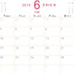 2019年6月無料カレンダーシンプルでかわいい