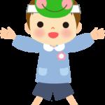 カエルの面をかぶる幼稚園(保育園児)イラスト(男の子)