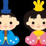 ひな祭りイラスト(ひな人形)