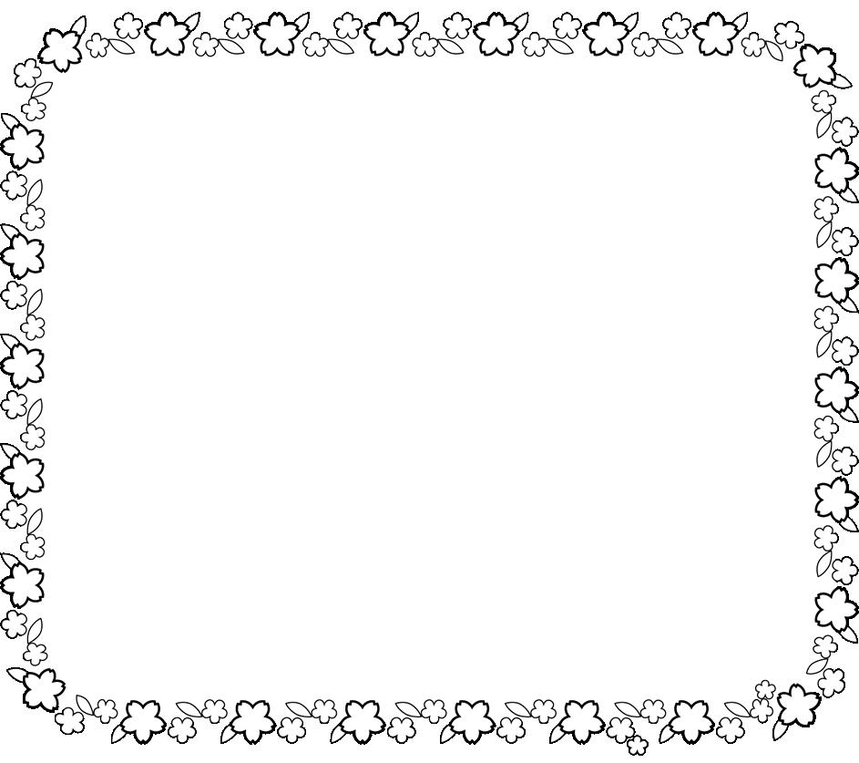 4月に使えるさくらのお知らせ枠 フレームイラスト 白黒印刷用 園だより おたよりで使えるかわいいイラストの無料素材集 イラストだより