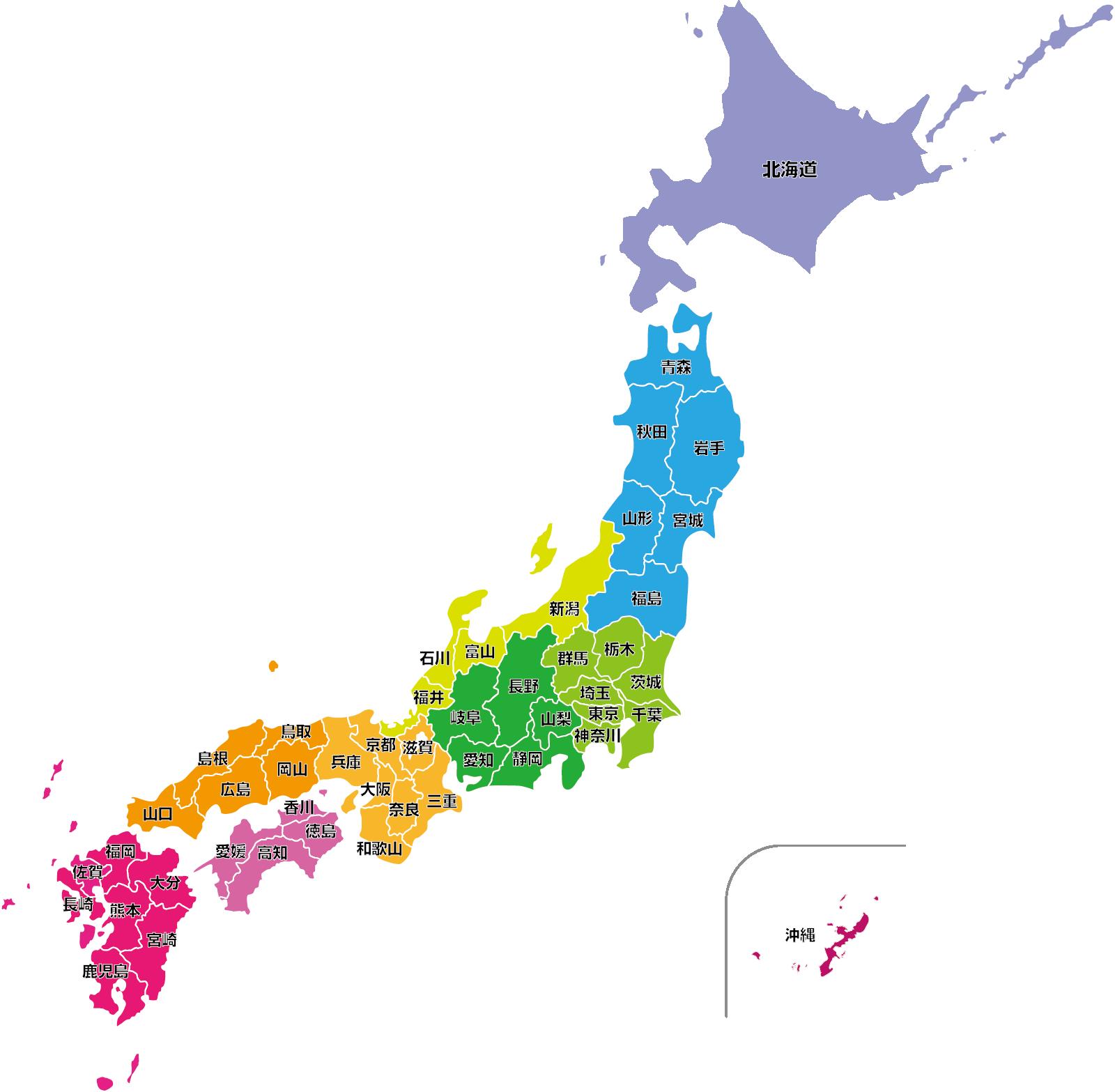 日本地図のイラスト(都道府県名入り・フチ白)