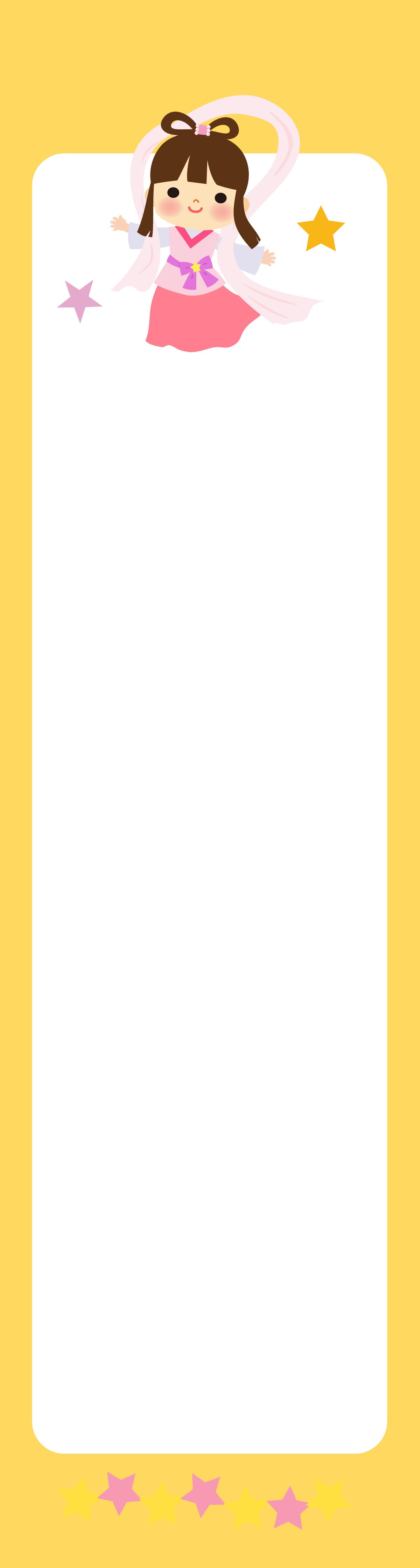 七夕の短冊無料素材(織姫イラスト)