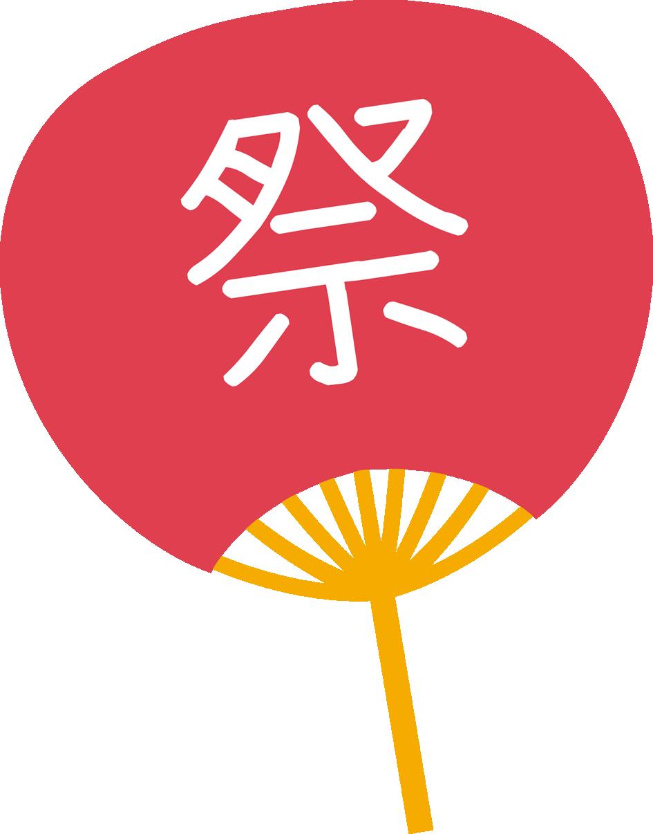 うちわのイラスト(お祭り)
