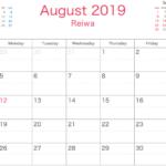 2019年8月英語カレンダー無料(シンプルだけどかわいい)