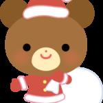 【動物 】サンタクロースのクマのイラスト