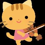【動物】バイオリンを弾くかわいいネコのイラスト