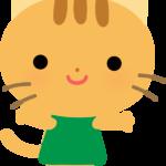 【動物】かわいいネコのイラスト