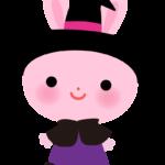 【ハロウィン】魔女のコスプレするウサギさんのイラスト