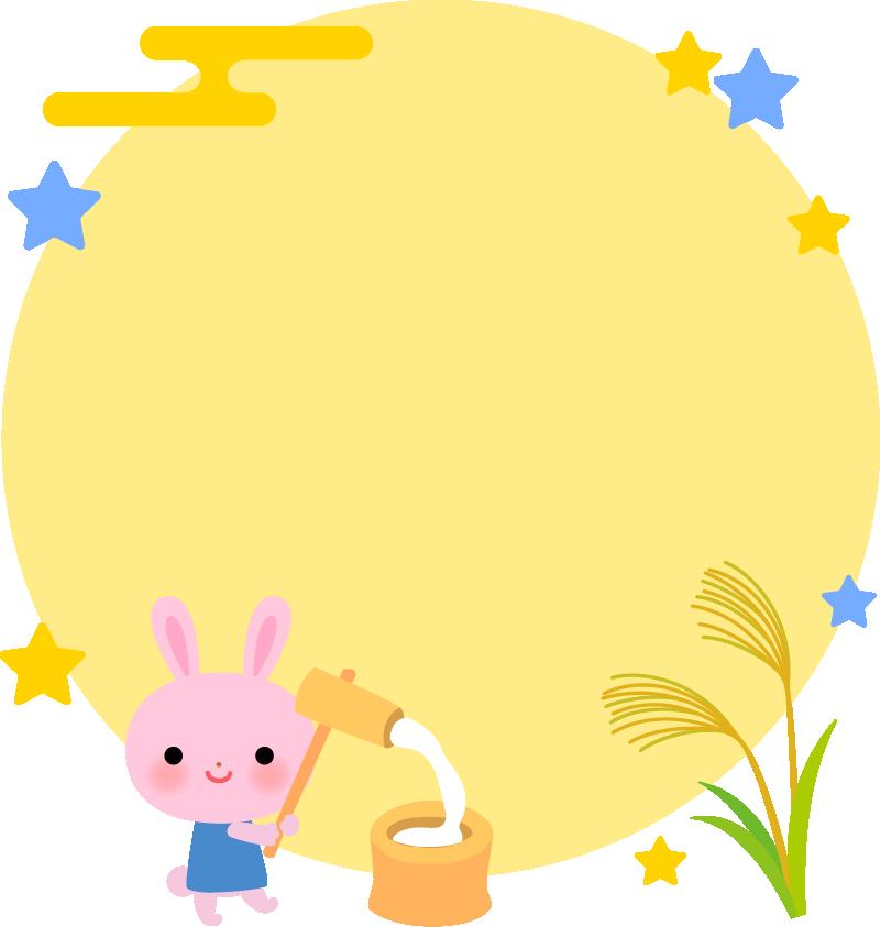 お月見の枠・フレームイラスト