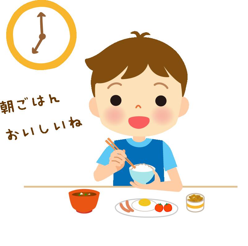 朝ごはんをしっかり食べる子供のイラスト