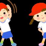 準備体操をする子供のイラスト