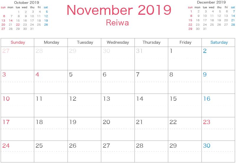 2019年11月(November)英語カレンダー無料(シンプルだけどかわいい)