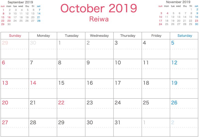 2019年10月英語カレンダー無料(シンプルだけどかわいい)