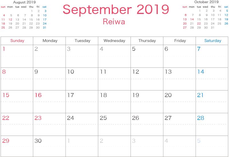 2019年9月英語カレンダー無料(シンプルだけどかわいい)