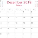 2019年12月(December)英語カレンダー無料(シンプルだけどかわいい)