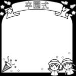 3月卒園式の囲み枠・フレームイラスト(白黒)