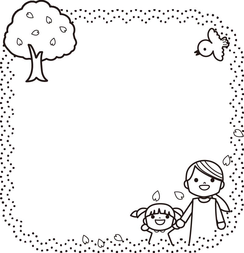 白黒 4月 お花見のお知らせ囲み枠 フレームイラスト 園だより おたよりで使えるかわいいイラストの無料素材集 イラストだより