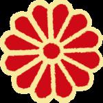 和柄アイコン 菊のイラスト
