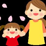 桜を見上げる保育士さんと子供のイラスト