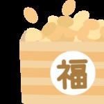 節分の豆のイラスト