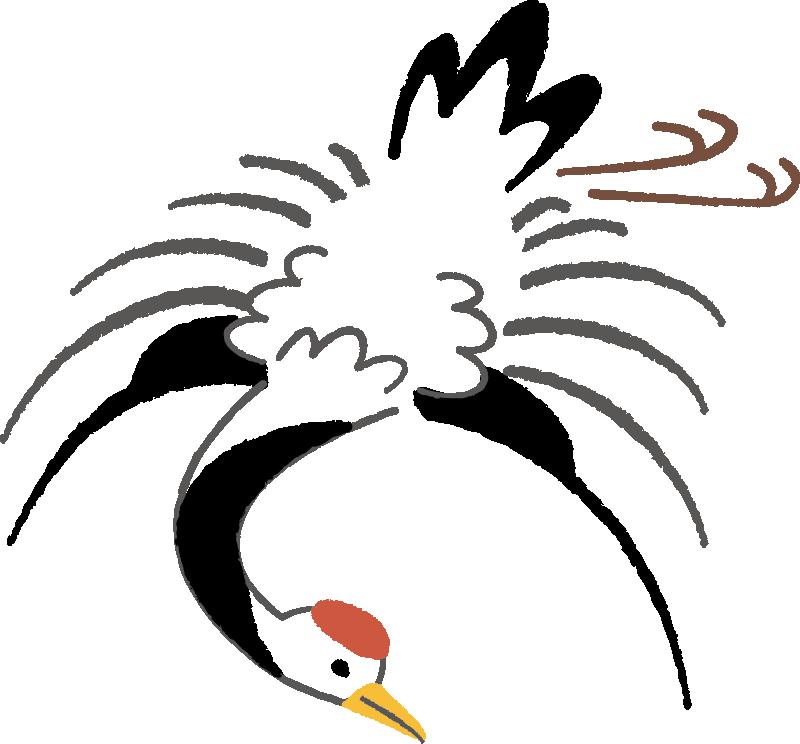 和柄 鶴(ツル)のイラスト