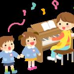 先生のピアノで園児が歌っているイラスト(幼稚園)
