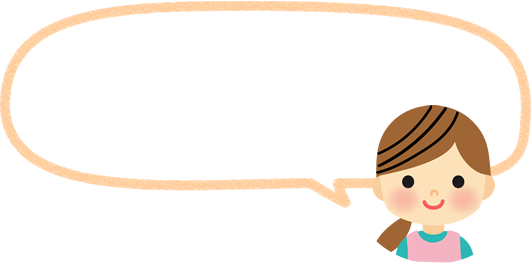 女性保育士の吹き出しイラスト素材(細く横長丸枠)