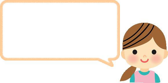 女性保育士の吹き出しイラスト素材(角丸の長方形枠)