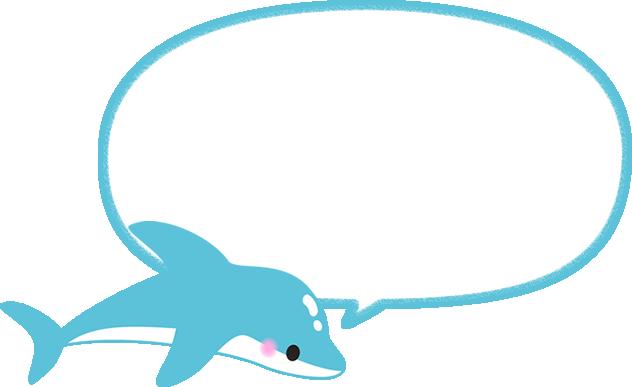 イルカの吹き出しイラスト素材(ゆるい丸枠)