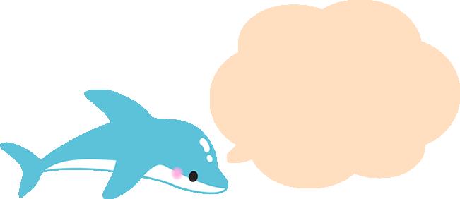 イルカの吹き出しイラスト素材(もこもこ枠色塗り有)