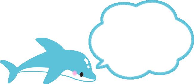 イルカの吹き出しイラスト素材(もこもこ雲枠)