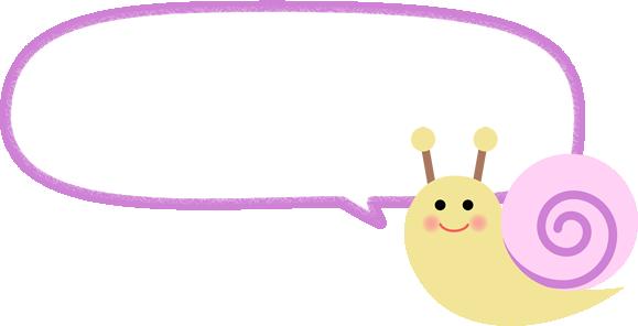 カタツムリの吹き出しイラスト素材(細く横長丸枠)