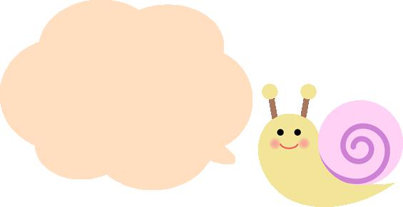 カタツムリの吹き出しイラスト素材(もこもこ枠色塗り有)